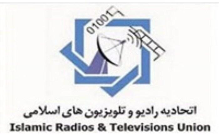 اتحادیه رادیو