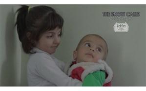 مستند «برف می نامد» نماینده ایران در «ایدفا»