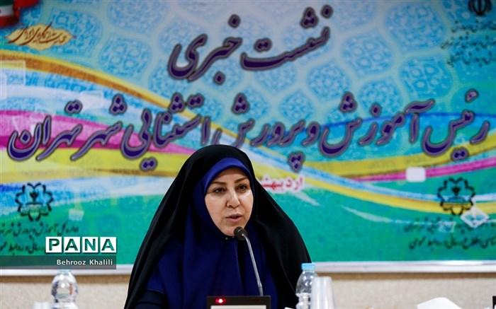 نشست خبری رییس آموزش و پرورش استثنایی شهر تهران