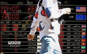 اختصاص رمز ارزها به تامین ارز مورد نیاز واردات