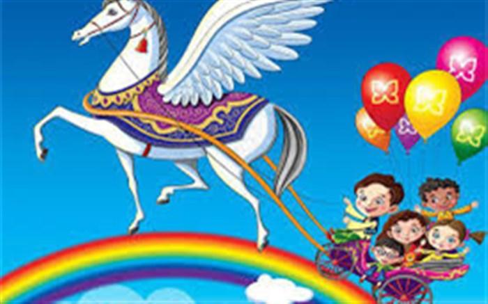 فیلم کوتاه در آوردگاه جشنواره فیلم کودک