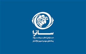 واکنش «ساترا» به محکومیت مدیر «آپارات»