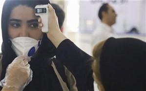 بیماران کرونایی با گوشی تلفن همراه و کارت عابربانک ردیابی میشوند