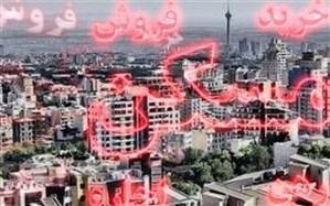 چندواحد مسکونی در مهرماه معامله شد؟