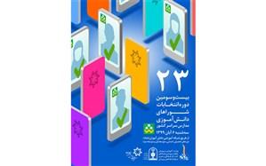 روایتی از تب و تاب انتخابات شورای دانش آموزی شهر تهران