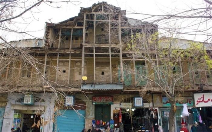 عکاسخانه قدیمی شیراز