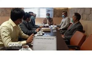 برگزاری جلسه کمیته پدافند غیر عامل شهرستان نهبندان