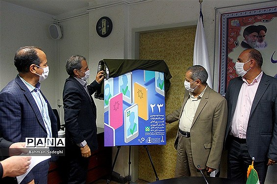 نرم افزار انتخابات شورای دانشآموزی رونمایی شد
