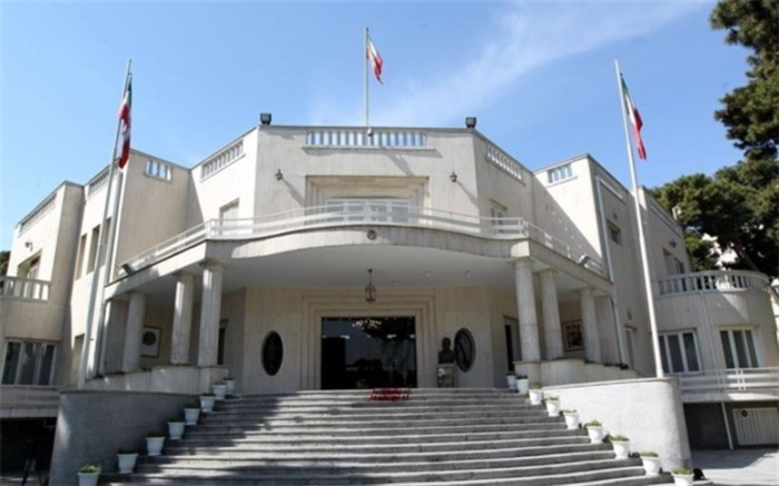 ساختمان ریاست جمهوری