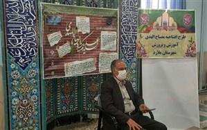 افتتاحیه طرح مصباح الهدی در ملارد