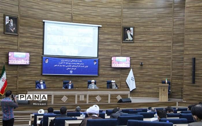 رعایت پروتکل های بهداشتی در تمامی مراسم های استان