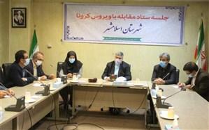 حضور همیاران بهداشت با هدف توسعه آموزش همگانی به مردم در اسلامشهر
