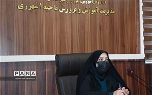 انتخابات شورای دانشآموزی از سامانه مخصوص این انتخابات در شبکه شاد