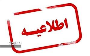 اعلام محدودیتهای جدید کرونایی در استان کرمانشاه