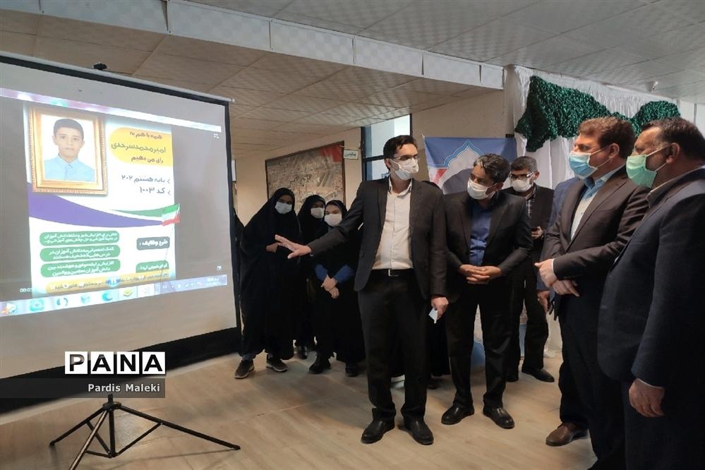بیست و سومین دوره انتخابات شورای دانش آموزی در زاهدان