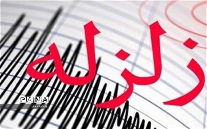 بهاباد زلزله