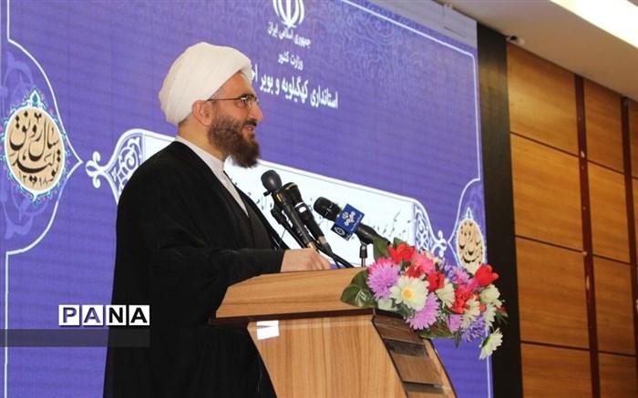 مراسم تکریم و معارفه نماینده ولی فقیه در استان کهگیلویه و بویراحمد  و امام جمعه یاسوج