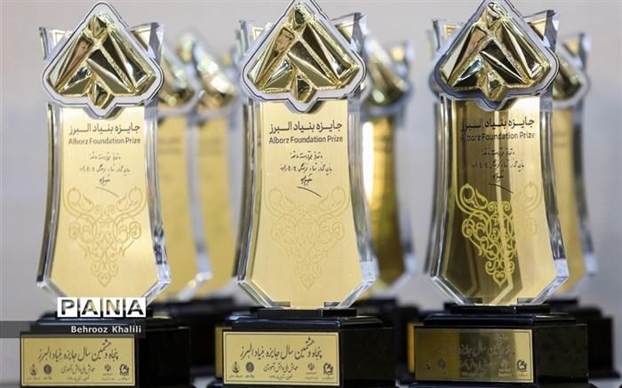 آیین اختتامیه همایش ملی دانشآموزی پنجاه و هشتمین جایزه بنیاد البرز
