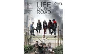 پوستر «زندگی روی جاده» ساخته کودکان جنگزده سوری و عراقی رونمایی شد