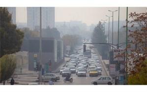 هشدار هواشناسی اصفهان درباره افزایش آلودگی هوا از روز پنجشنبه