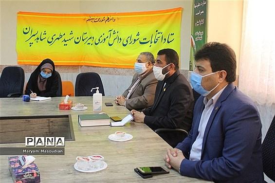 انتخابات شورای دانش آموزی دبیرستان شهید مطهری شاهد پسران بوشهر