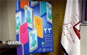 بیست و سومین دوره انتخابات شوراهای دانش آموزی ابرکوه