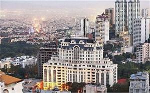 حداقل بودجه خرید مسکن در تهران