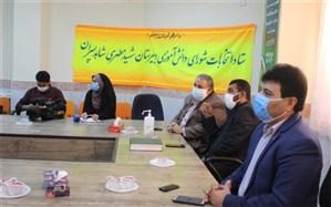 انتخابات شورای دانشآموزی در یکهزار و 650 مدرسه استان برگزار شد