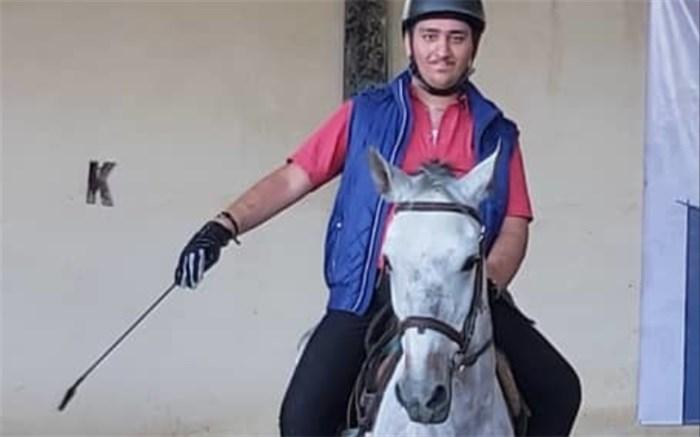 درخشش دانش آموز ناشنوای البرزی محمد رضا بیات در مسابقات سوارکاری