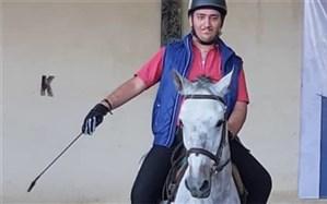 درخشش دانش آموز ناشنوای البرزی در مسابقات سوارکاری