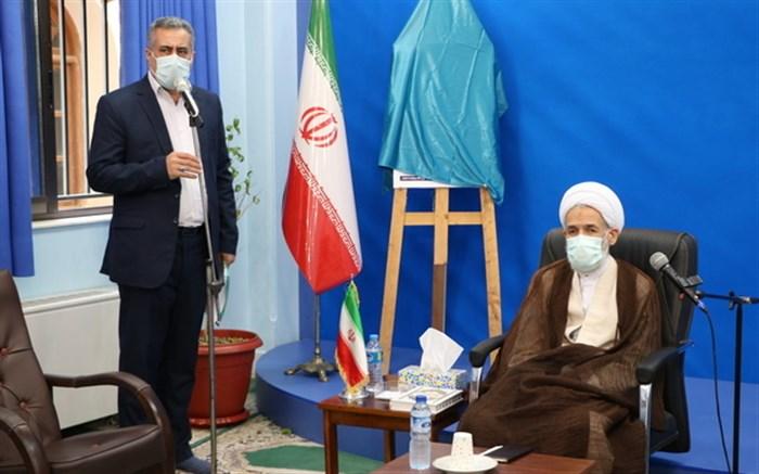 مدیرکل آموزش و پرورش استان مازندران