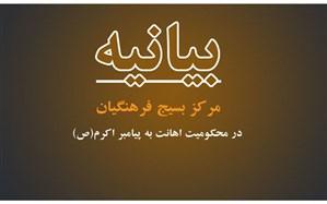 اهانت به ساحت پیامبر (ص)، قلب بیش از یک میلیارد مسلمان را جریحه دار کرد