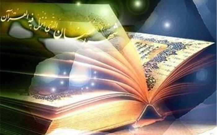 انعقاد تفاهمنامه فی مابین دادگستری  زنجان و اداره کل زندانها در راستای گسترش فرهنگ قرآنی