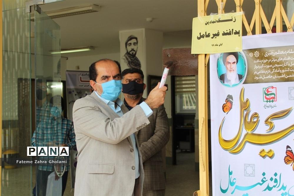زنگ نمادین پدافند غیرعامل در محمودآباد