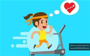 ورزش ضامن سلامتی