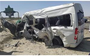 یک کشته و ۸ زخمی ؛ نتیجه تصادف زنجیره ای در جنوب سیستان و بلوچستان
