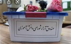 اولین تجربه انتخابات الکترونیکی دانشآموزان در مدارس ورامین رقم خورد