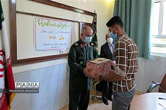 تجلیل  از فرزندان قهرمان کارکنان سپاه امام صادق (ع) استان بوشهر