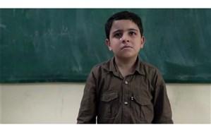 اختصاص عواید فروش فیلم «شیلنگ» به خرید تلفن هوشمند برای دانشآموزان نیازمند