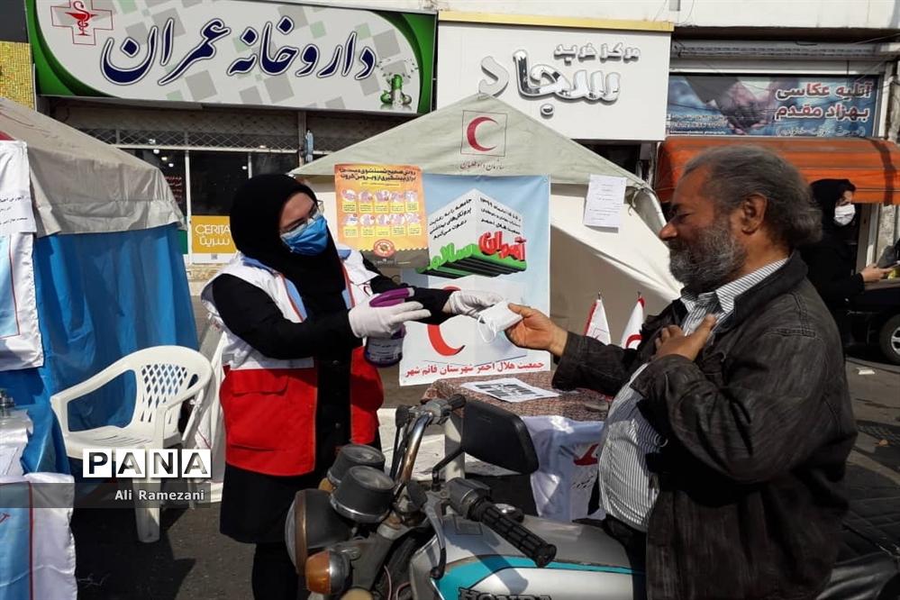 طرح آمران سلامت جمعیت هلال احمر در قائمشهر