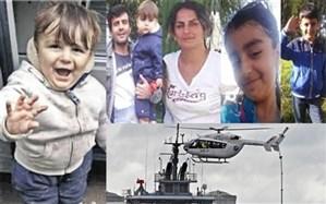 تراژدی مرگ خانواده ایرانی در کانال مانش