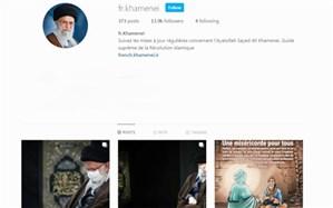 اینستاگرام صفحه فرانسوی زبان پایگاه اطلاعرسانی رهبر انقلاب را بازگرداند