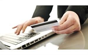 جزئیات کارمزد جدید خدمات بانکی اعلام شد