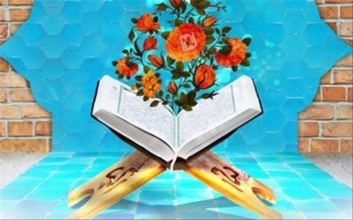 کارشناس قرآن و  نماز
