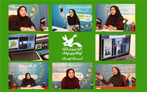 شروع کارگاه های برخط کانون استان تهران از ابتدا پاییز