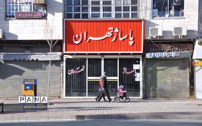 اصناف زنجان همچنان تعطیل است