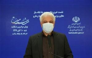 وضعیت تولید «رمدسیویر» ایرانی؛ قیمت ماسک بالاتر از ۱۳۰۰ تومان گرانفروشی است