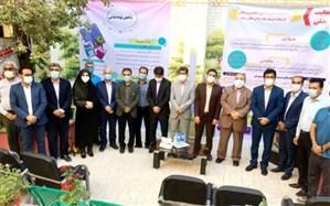آیین افتتاحیه پروژه کنترل وزن و چاقی دانش آموزان( کوچ) برگزار شد