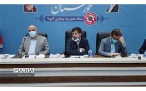 استاندار خوزستان: ساعت اداری در اهواز و مسجدسلیمان از چهارشنبه کاهش  خواهدیافت