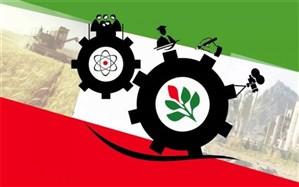 تعریف 44 پروژه اقتصاد مقاومتی در سیستان و بلوچستان